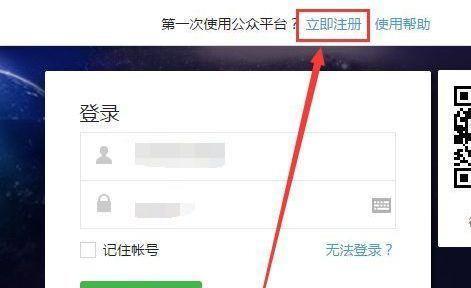 微信自媒体平台