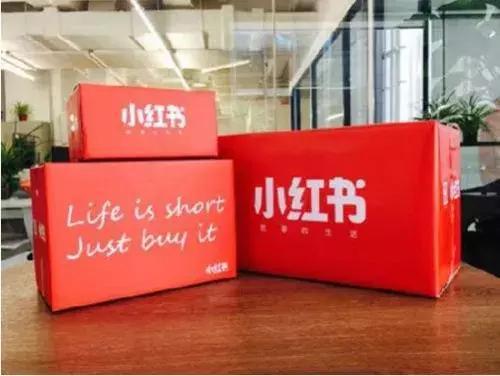 阿里重金投资,小红书会成为淘宝的下一个微博吗?